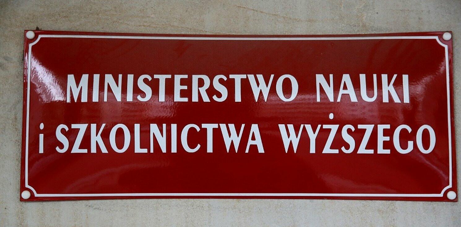 """Kraj - Giełda wolnych miejsc - """"last minute"""" dla kandydatów na studia"""